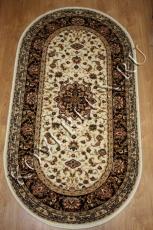 Isfahan 207 1659